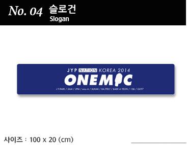 JYP nation concert goods_1-4-1